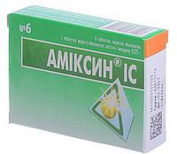 АМИКСИН IC, ИнтерХим ОДО ФФ уп. №6 табл. п/о 0,125 г блистер