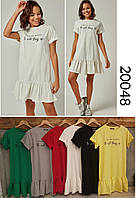 """Сукня жіноча розміри M-XL (6кол) """"GEREKLI"""" недорого від прямого постачальника"""