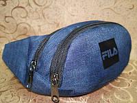 (13*28)Детская сумка на пояс FILA мессенджер Спортивные барсетки бананка Девочка и мальчик опт