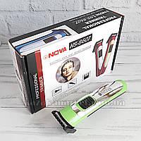 Триммер для бороды Nova NS 8607 / Машинка для стрижки бороды / Тример для лица / Триммер мужской для тела