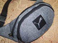 (13*28)Детская сумка на пояс PUMA мессенджер Спортивные барсетки бананка Девочка и мальчик опт