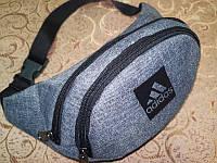 (13*28)Детская сумка на пояс ADIDAS мессенджер Спортивные барсетки бананка Девочка и мальчик опт
