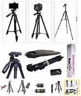 Штатив телескопический с пультом ДУ для камеры и телефона трипод TRIPOD 3388