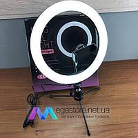 Селфи кольцо лампа 26 см на триноге с держателем для телефона ZD666 LED подсветкой профессиональная кольцевая
