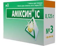 АМИКСИН IC, ИнтерХим ОДО ФФ уп. №3 табл. п/о 0,125 г блистер