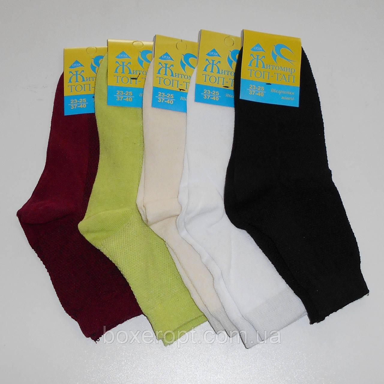 Женские носки Топ-Тап - 6.00 грн./пара (высокие, сетка)
