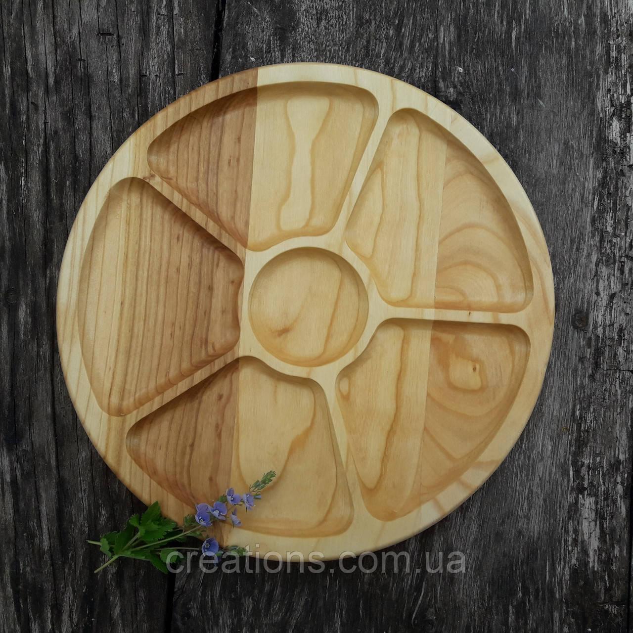 Менажница деревянная 30 см, круглая на 5 секций с соусницей из черешни, ясеня