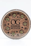 Бронзер OUTDOOR GIRL Bronzing Powder 9г