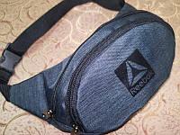 (13*28)Детская сумка на пояс REEBOK мессенджер Спортивные барсетки бананка Девочка и мальчик опт