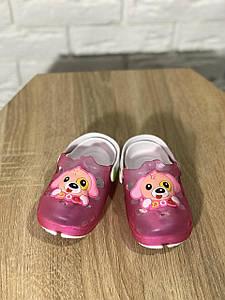 Крокси дитячі Мікс з собачкою рожевий колір розмір 24-28 Київ