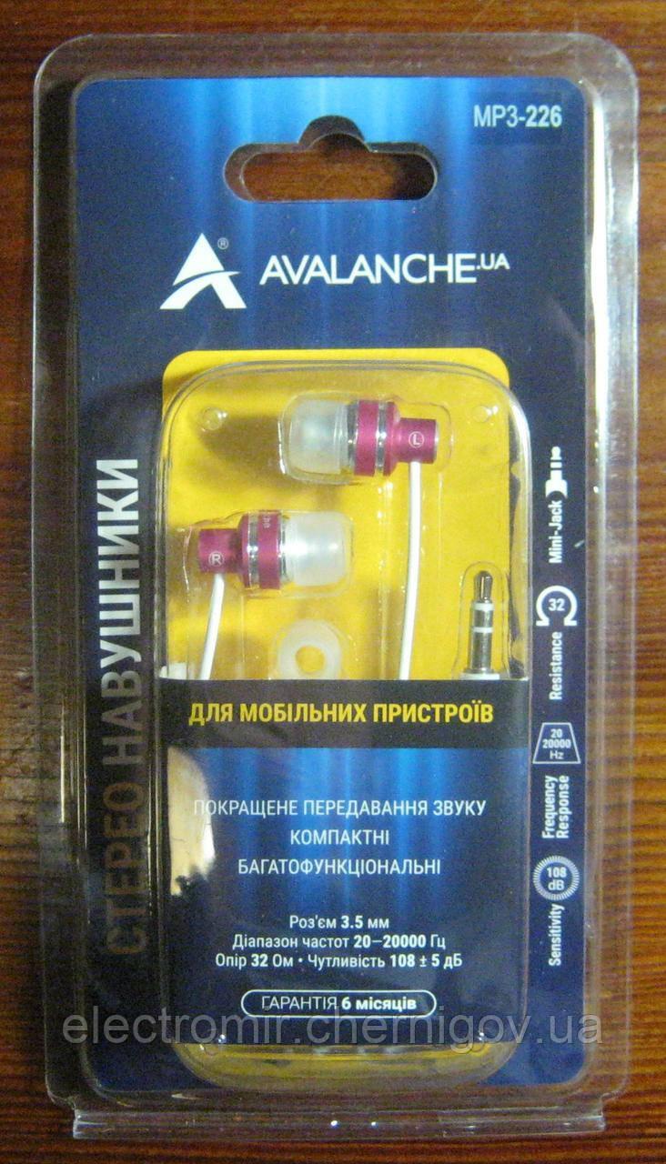 Навушники вакуумні Avalanche MP3-226 (рожеві)