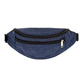 Універсальні сумки-бананки на пояс на 2отд. (ЧОРНИЙ)13*28см, фото 2