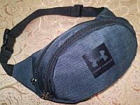 (13*28)Детская сумка на пояс UNDER ARMOUR мессенджер Спортивные барсетки бананка Девочка и мальчик опт