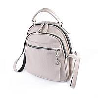 Рюкзак-сумка кожаный  женский  К265 бежевый