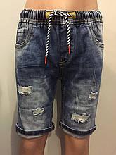 Джинсовые шорты для мальчика 8,16 л