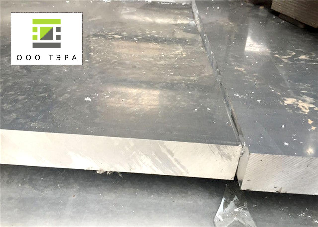 Куски алюминиевого листа 80 мм Д16 315 х 575