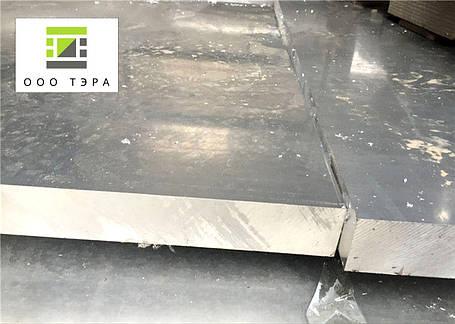 Шматки алюмінієвого листа 80 мм Д16 225 х 305, фото 2