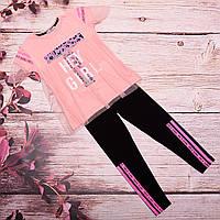 Розовый летний костюм для девочки (футболка и лосины) Турция. Хмельницкий