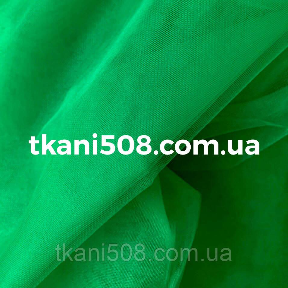 Фатин Турция 3м (Трава)
