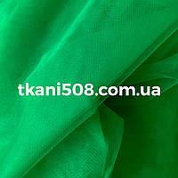 Фатин Турция 3м (Трава), фото 1