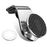 Автомобільний магнітний тримач для телефону 360 ° Tiegem Magnetic Car Holder GF360 Silver