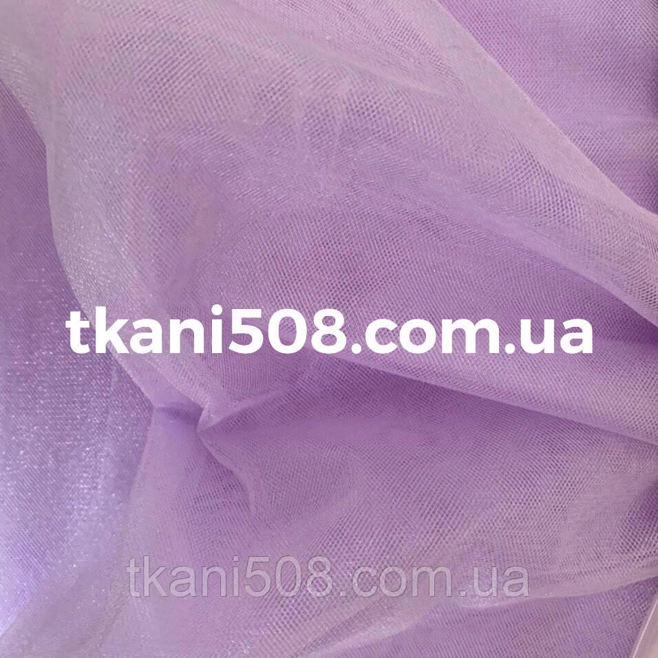 ФАТИН (Нежно-Сиреневый)(401)