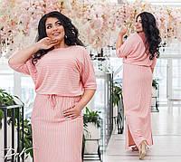 Сукня жіноча великий розмір 41284 (50-52; 54-56) кольори: рожевий, хакі) СП, фото 1