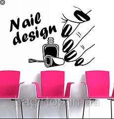 Інтер'єрна вінілова наклейка Nail design
