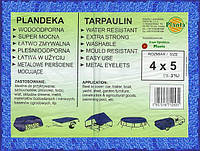 Тенты полипропиленовые (тарпаулин), большой выбор, все размеры. Купить по низкой цене., фото 1