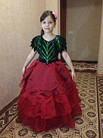 Прокат карнавальное платье Роза. Королева цветов Роза