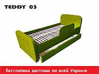 Кровать с мягкими бортиками Тедди салатовый