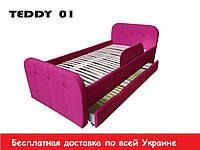 Кровать с мягкими бортиками Тедди малиновый