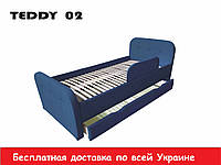 Кровать с мягкими бортиками Тедди синий