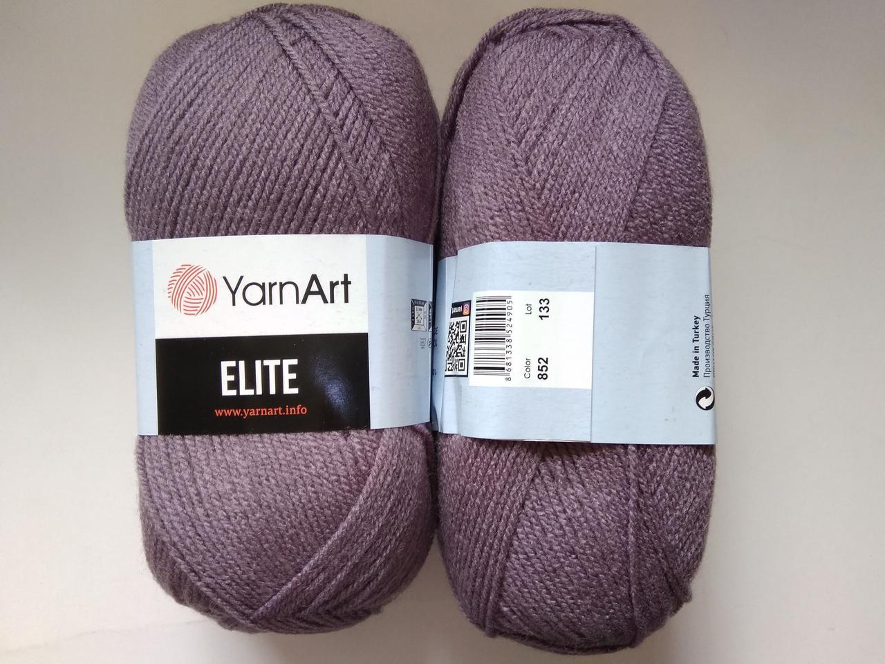 Пряжа Элит (Elite) Yarn Art, цвет сиреневый 852
