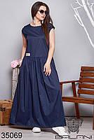 Длинное женское платье без рукавов тёмно-синие 50-52,54-56,58-60