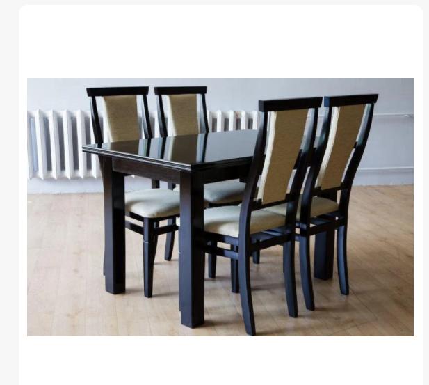 Кухонный комплект -Европа 3. Стол раздвижной, 4 стула. Цвет - венге, орех.