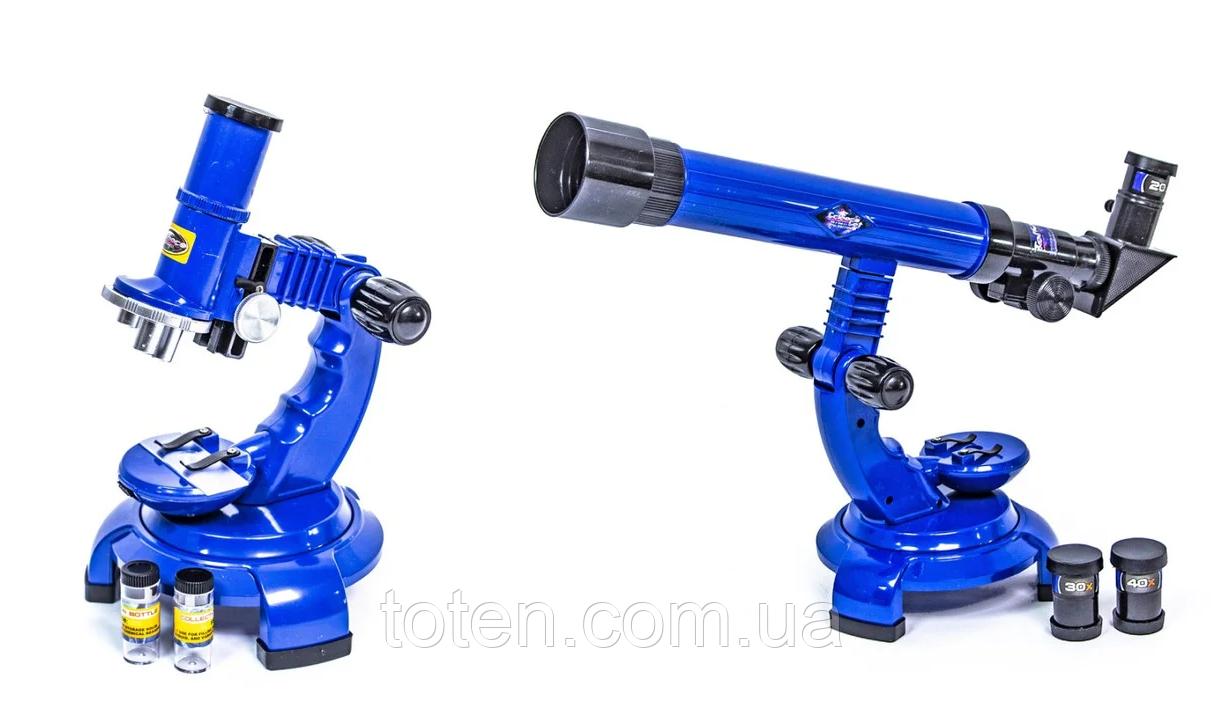 Мікроскоп CQ033 Ігровий набір