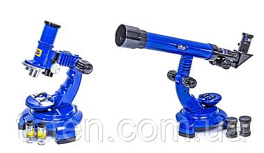 Микроскоп - телескоп CQ033 Игровой набор