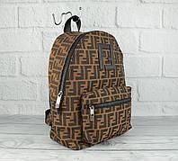 Вместительный рюкзак Fendi 2019-1 среднего размера (копия), фото 1