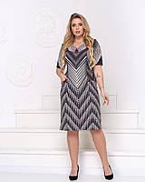 Сукня жіноча великий розмір 149 (52 54 56 58) кольори: зіг заг) СП, фото 1