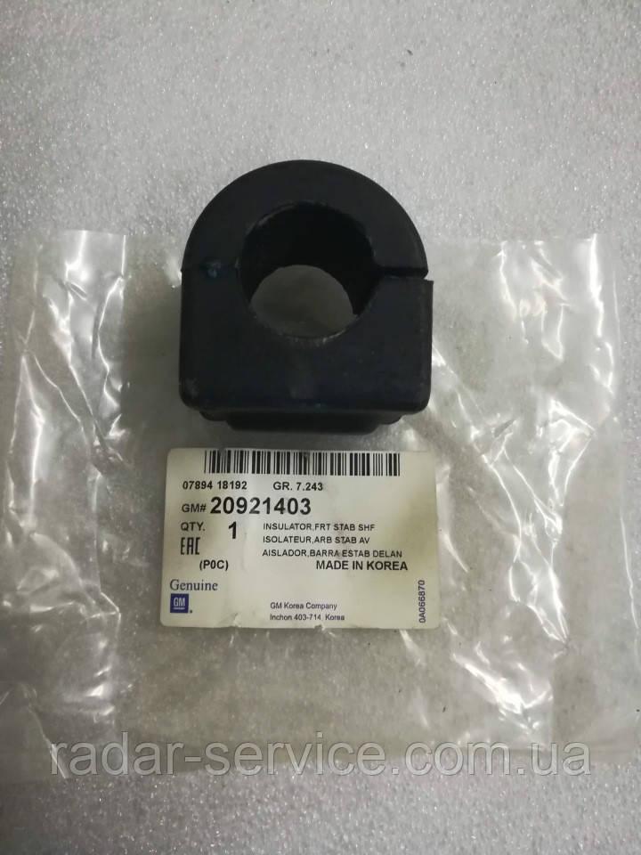 Втулка стабилизатора переднего Каптива C100/140 Антара, GM, 20921403