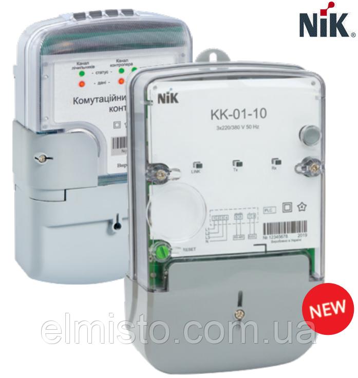Коммутационный контроллер KК-01-02 с радиомодулем