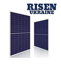 Сонячні панелі батареї