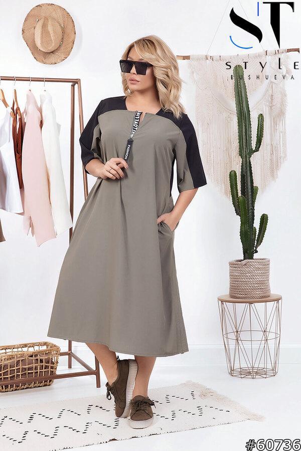 Жіноче повсякденне плаття А-силуету великих розмірів 52-62
