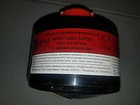 Фильтрующая коробка к противогазу А2Р3