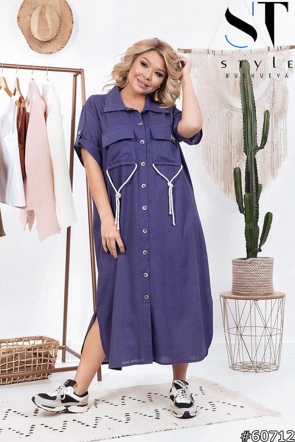 Жіноче лляне плаття-сорочка великих розмірів 52-66