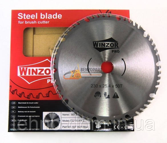 Нож для кустореза 230 мм 1,3/50Т Winzor PRO (Mcut, победитовый)