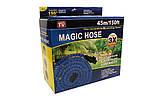 Шланг для полива Magic Hose 45 м Распылитель в подарок, фото 2