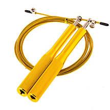 Кроссфит скакалка для фитнеса Cima 3м, ручка алюминий, цвета желтый, красный, синий, фото 2