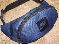 (13*28)Детская сумка на пояс NIKE Оксфорд ткань спортивные барсетки сумка Девочка и мальчиктолько опт
